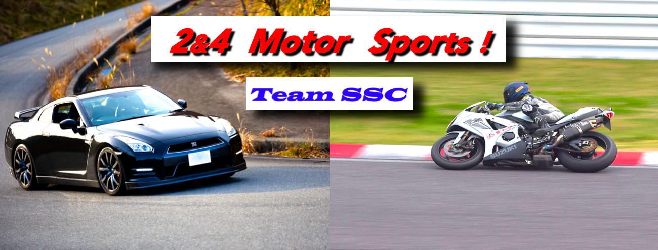 2&4 バイク GTカー モータースポーツ